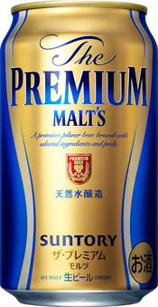 Photo of The Premium Malt's Beer